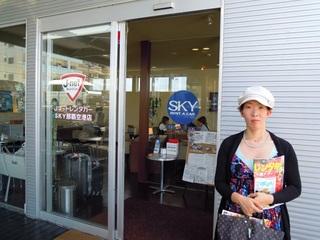 スカイレンタカー沖縄店