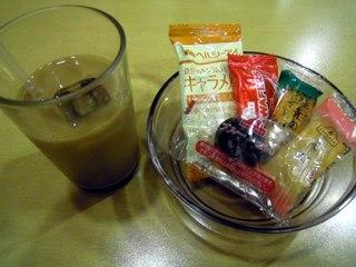 イオンラウンジ_具志川店_お茶菓子.JPG